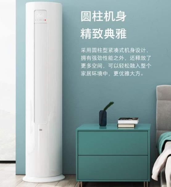 工业性中央空调清洗及维护保养的方法